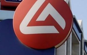 ΚΑΤΑΓΓΕΛΙΑ ΑΝΑΓΝΩΣΤΗ, Κοροιδια, Εurobank, katangelia anagnosti, koroidia, eurobank