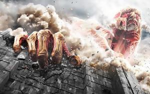 Harry Potter, Attack, Titan