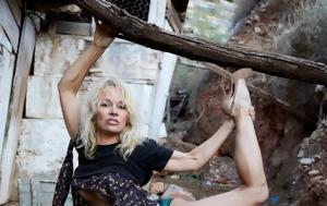 Αποκαλύφθηκε, Pamela Anderson, Ύδρα, -Δείτε, apokalyfthike, Pamela Anderson, ydra, -deite