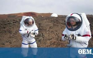 Scientists, Mars