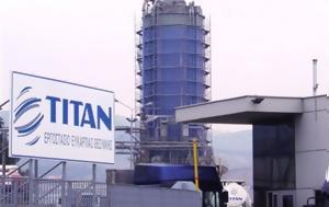 Τιτάν, Κάτω, FMR LLC, titan, kato, FMR LLC