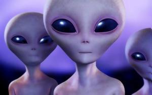 Εξωγήινοι, Ζουν, CIA PDF, exogiinoi, zoun, CIA PDF