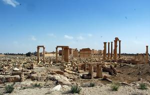 Ισλαμικό Κράτος, Τετράπυλον, Παλμύρα, islamiko kratos, tetrapylon, palmyra
