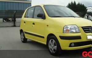 5 Μεταχειρισμένα Hyundai Atos, 1 500, 5 metacheirismena Hyundai Atos, 1 500