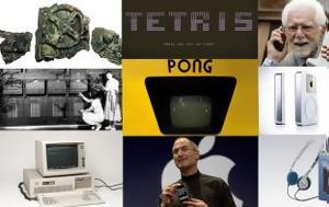 48 ιστορικές στιγμές στο χώρο της τεχνολογίας