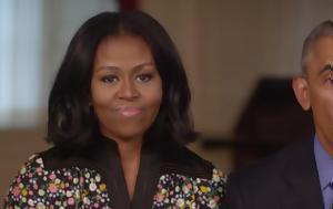Μπάρακ, Μισέλ Ομπάμα -Το, [βίντεο], barak, misel obama -to, [vinteo]