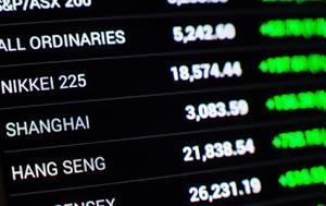 Κέρδη, Κίνα, Ιαπωνία, ΑΕΠ, Ασία, kerdi, kina, iaponia, aep, asia