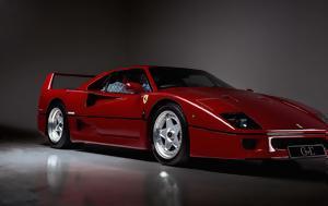Πωλείται, Ferrari F40, Eric Clapton, poleitai, Ferrari F40, Eric Clapton