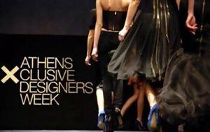 21η Athens Xclusive Designers Week, 21i Athens Xclusive Designers Week