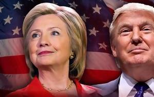 Πολιτικός, Τραμπ, Κλίντον, politikos, trab, klinton