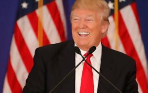 Όλα, Doanald Trump, ola, Doanald Trump