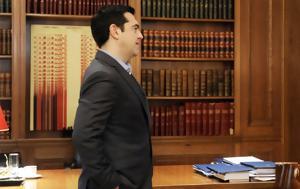 Αρθρο Τσίπρα, Economist, 2017, arthro tsipra, Economist, 2017