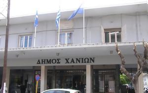 Χανιά, Συνεδρίαση Δημοτικού Συμβουλίου, Πέμπτη, chania, synedriasi dimotikou symvouliou, pebti