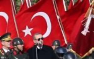 Ερντογάν, 325, erntogan, 325
