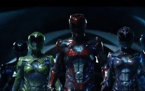 Its Morphin, Νέο, Power Rangers, Its Morphin, neo, Power Rangers