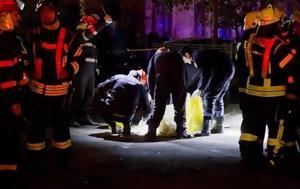 Πυρκαγιά, Βουκουρέστι #45Τουλάχιστον 40, pyrkagia, voukouresti #45toulachiston 40