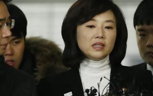 Ν Κορέα, Ένταλμα, Πολιτισμού, n korea, entalma, politismou
