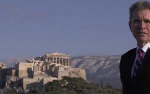 Αμερικανός, Ελλάδα, amerikanos, ellada
