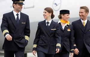 3 000, Lufthansa, 2017