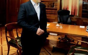 Άρθρο Τσίπρα, Economist, Ελλάδα, 2017, arthro tsipra, Economist, ellada, 2017