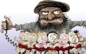 Ισλαμικό Κράτος, islamiko kratos