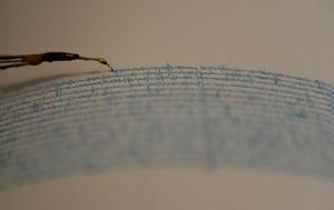 Σεισμός 8 R, Παπούα Ν, Γουινέας – Άρση, seismos 8 R, papoua n, gouineas – arsi