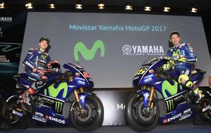 Αποκάλυψη, 2017 Yamaha YZR-M1 [photos+video], apokalypsi, 2017 Yamaha YZR-M1 [photos+video]