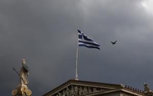 Παγκόσμια, Ελλάδα, ΤΕΙ, pagkosmia, ellada, tei