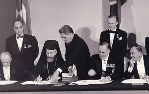 Κύπρου, '50, kyprou, '50