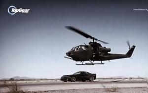 Συγκλονιστικό, Καρέ, 113, Top Gear, sygklonistiko, kare, 113, Top Gear