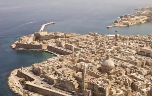 Ταξίδι, Μάλτα, Gozo, Δύο, taxidi, malta, Gozo, dyo