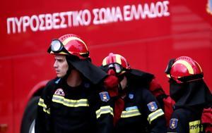 Κέρκυρα, Αντιδρούν, Πυροσβέστες, … Fraport, kerkyra, antidroun, pyrosvestes, … Fraport