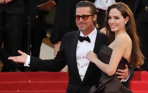Χαμογελά, Brad Pitt, Έχει, chamogela, Brad Pitt, echei