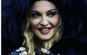Madonna, Λευκού Οίκου, Madonna, lefkou oikou