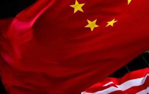 Ποια, ΗΠΑ - Κίνας, poia, ipa - kinas