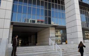 14 συνταγματολόγοι και το στε κατά της παράτασης συνταξιοδότησης των δικαστών