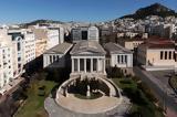 Εθνικής Βιβλιοθήκης, ΚΠΙΣΝ,ethnikis vivliothikis, kpisn