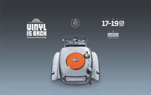 Vinyl, Back, 10η Γιορτή, Βινυλίου, Μουσικής, Μουσείο Αυτοκινήτων, Vinyl, Back, 10i giorti, vinyliou, mousikis, mouseio aftokiniton