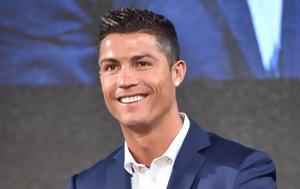 Παντρεύεται, Cristiano Ronaldo Δείτε, 21χρονη, pantrevetai, Cristiano Ronaldo deite, 21chroni