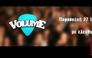 ΕΡΤ3 – Volume Ανοιχτή, Principal Club Theater, ert3 – Volume anoichti, Principal Club Theater