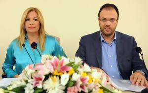 Δημοκρατική Συμπαράταξη, ΣΥΡΙΖΑ, dimokratiki sybarataxi, syriza
