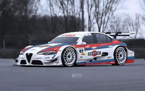 Alfa Romeo Giulia DTM Concept, Martini Racing