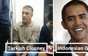 …Τούρκος Clooney, Ινδονήσιος Obama, Photos, …tourkos Clooney, indonisios Obama, Photos