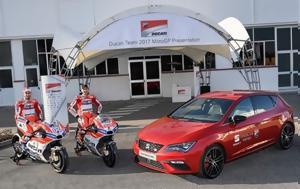Seat, Moto GP