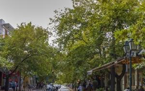 Μία, Discover, Athens, mia, Discover, Athens