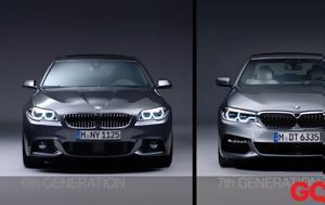 Δείτε, BMW 5 Series, deite, BMW 5 Series