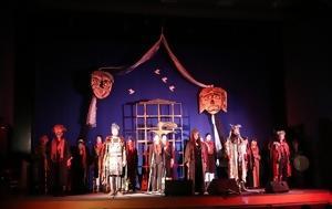 33ου Πανελλήνιου Φεστιβάλ Ερασιτεχνικού Θεάτρου Καρδίτσας, 33ou panelliniou festival erasitechnikou theatrou karditsas