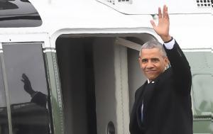 O Obama, 221, Παλαιστίνιους, O Obama, 221, palaistinious