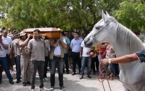 Αλογο, Video, alogo, Video