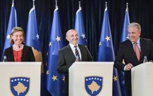 Κόσοβο - Σερβία, Βαλκάνια, kosovo - servia, valkania